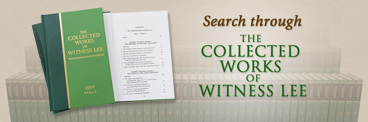 Search through the Collected Works of Witness Lee