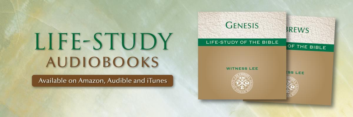 Life-study Audiobooks Now Available on Amazon, Audible and iTunes