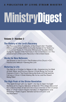 Ministry Digest, vol. 2, no. 2 (cover)