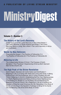 Ministry Digest, vol. 2, no. 3 (cover)