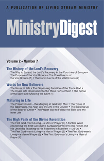 Ministry Digest, vol. 2, no. 7 (cover)