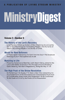 Ministry Digest, vol. 2, no. 9 (cover)